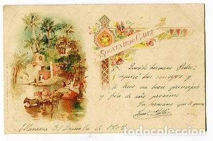 d351257b1 egipto el cairo souvenir du caire ed. müller   - Comprar Postales ...