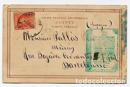 02157e167 Postales  EGIPTO EL CAIRO SOUVENIR DU CAIRE ED. MÜLLER   TRUB. LITOGRÁFICA