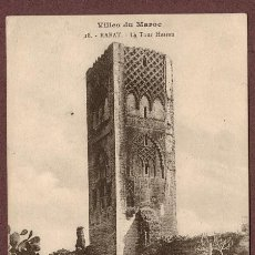 Postales: MARRUECOS - ANTIGUA POSTAL DE LA TORRE HASSAN, RABAT. CA 1920, NO CIRCULADA.. Lote 93409230