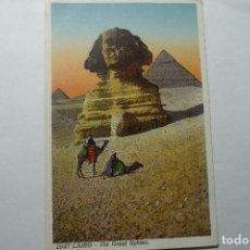 Postales: POSTAL EXTRANJERA EGIPTO --BB. Lote 95779303