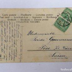Postales: RM400 ANTIGUA POSTAL ORIGINAL CIRCULADA SELLO Y MATASELLO P.P.S.XX EGIPTO 1906 VON KOM OMBO. Lote 96968011
