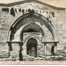 Postales: JERUSALEM-TUMBA DE LA VIRGEN. Lote 97410863