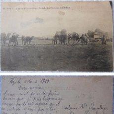 Postales: TYPES MAROCAINS. LA HALTE DES CHAMEAUX DANS LE BLED. 1919. Lote 97442691