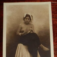 Postales: POSTAL DE MARRUECOS, MAROC, UNE JOLIE MAROCAINE, PHOTO FLANDRIN, 510, NO CIRCULADA.. Lote 97617315