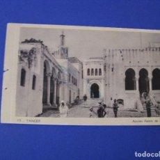 Postais: POSTAL DE MARRUECOS. TANGER, ED. LEBRUN FRERES. . Lote 98507423
