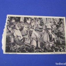 Postales: POSTAL DE MARRUECOS. TANGER, ED. LEBRUN FRERES. . Lote 98507507