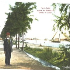 Postales: EGIPTO. PORT SAID. CANAL DE SUEZ, 1910. Lote 98705607