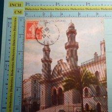 Postales: POSTAL DE ARGELIA. AÑOS 10 30. ALGER, LA CATEDRAL. 1405. Lote 98724107