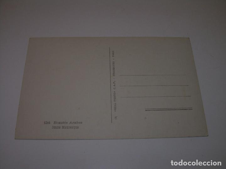 Postales: ANTIGUA POSTAL. - Foto 2 - 99810107