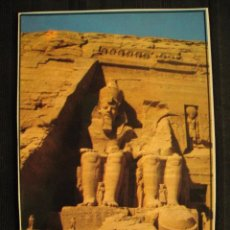 Postales: POSTAL EGIPTO - ABU SIMBEL FOUR STATU OF RAMSES II.. Lote 100375567