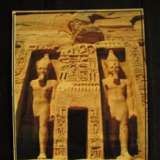 Postales: POSTAL EGIPTO - ABU SIMBEL THE FRONT OF THE LITTLE TEMPLE.. Lote 100375731