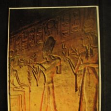 Postales: POSTAL EGIPTO - THE TEMPLE OF ABU SIMBEL.. Lote 100445083