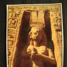 Postales: POSTAL EGIPTO - ABU SIMBEL THE FRONT OF THE LITTLE TEMPLE.. Lote 100447279