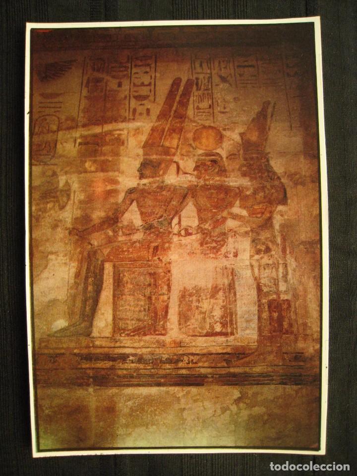 POSTAL EGIPTO - THE TEMPLE OF ABU SIMBEL. (Postales - Postales Extranjero - África)