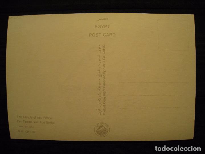 Postales: POSTAL EGIPTO - THE TEMPLE OF ABU SIMBEL. - Foto 3 - 100449319