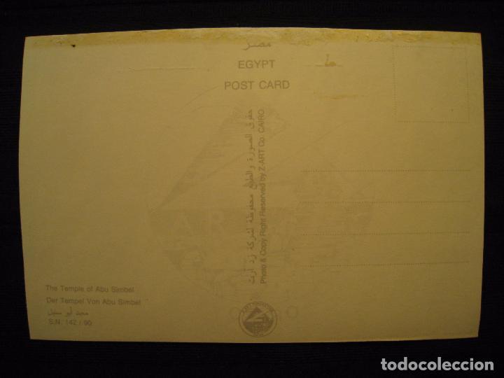 Postales: POSTAL EGIPTO - THE TEMPLE OF ABU SIMBEL. - Foto 3 - 100451263