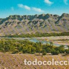 Postales: OUARZAZATE (MARRUECOS) . VALLE DEL DRAA. Lote 102101535