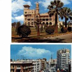 Postales: ALEJANDRÍA - EGIPTO. 18 POSTALES EN COLOR AÑOS 1960. Lote 104283395