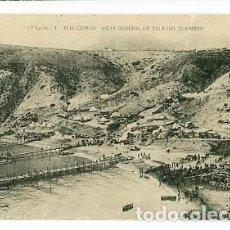 Postales: MARRUECOS ALHUCEMAS VISTA GENERAL DE CALA DEL QUEMADO. FOTOTIPIA HAUSER Y MENET. SIN CIRCULAR. Lote 104886231