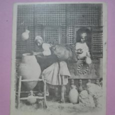 Postales: POSTAL EGIPTO 1905 PORTEUR D'EAU. Lote 105110546