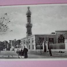 Postales: POSTAL EGIPTO PORT SAID. Lote 105196080