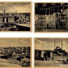 Postales: LOTE DE 28 POSTALES DE EGIPTO. AÑOS 1950. Lote 105800759
