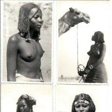 Postales: LOTE DE 14 POSTALES DE MUJERES DE ERITREA (ÁFRICA ORIENTAL). Lote 105876907