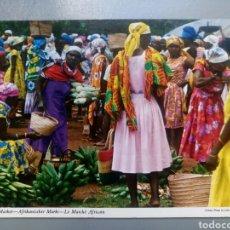 Postales: POSTAL AFRICAN MARKET MERCADO AFRICANO. Lote 107016600