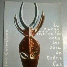 Postales: POSTAL AFRICA MÁSCARA DE ANTILOPE. Lote 107100922