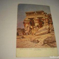 Postales: ANTIGUA POSTAL TEMPLE OF KOM-OMBO . Lote 108907855