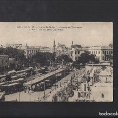 Postales: ANTIGUA POSTAL DEL CAIRO. EGIPTO.. Lote 109147291