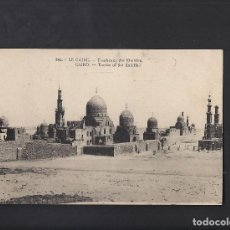 Postales: ANTIGUA POSTAL DEL CAIRO. EGIPTO.. Lote 109147319