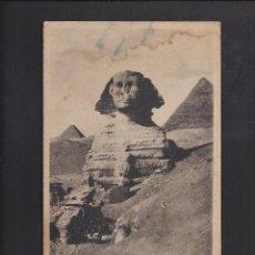 Postales: ANTIGUA POSTAL DEL CAIRO . EGIPTO.. Lote 109147407