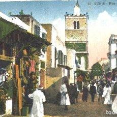 Postales: TÚNEZ. TUNIS. RUE DES TEINTURIERS.. Lote 110060999