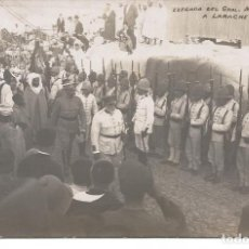 Postales: LARACHE-MARRUECOS. Lote 110083195