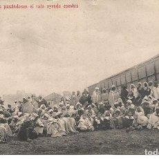 Postales: LARACHE-MARRUECOS. Lote 110084195