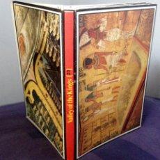 Postales: LOTE DE 18 TARJETAS POSTALES DE EGIPTO. VALLEY OF THE KINGS. BY Z-ART CO. CAIRO. AÑO 1992.. Lote 110134796