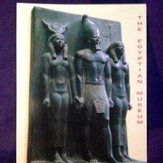 Postales: LOTE DE 9 TARJETAS POSTALES DE EGIPTO. AÑOS 90. Lote 110135864