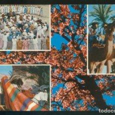 Postales: MARRUECOS. *SOUVENIR DU MAROC* ED. JEFF Nº 38-5025. ESCRITA.. Lote 111900303