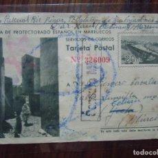 Postales: TARJETA POSTAL CIRCULADA DAR XAVI(TETUAN)97BATALLÓN DE TRABAJADORES-2ª CIA- A YECLA(MURCIA)13/3/1943. Lote 112692563