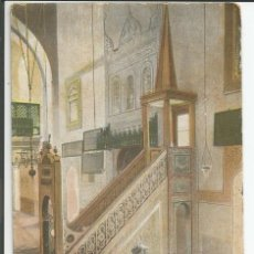 Postales: POSTAL ALGER (ARGELIA) - INTERIEUR DE LA MOSQUÉE EL DJEDID - CIRCULADA 1909. Lote 112914699