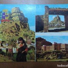Postales: POSTAL SOUVENIR DE TAFRAOUT MARRUECOS CIRCULADA 1984 15 X 10 CM (APROX). Lote 113679411