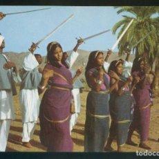 Postales: SUDÁN. *FOLKLORE DANCE IN THE RED SEA AREA* NILO DISTR. Nº 4B. NUEVA.. Lote 113833391