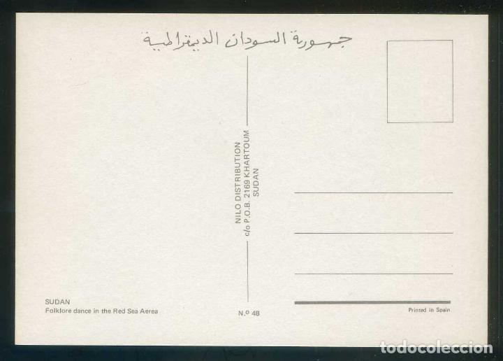 Postales: Sudán. *Folklore dance in the Red Sea Area* Nilo Distr. nº 4B. Nueva. - Foto 2 - 113833391