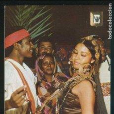 Postales: SUDÁN. *THE WEDDING DANCE. IN CENTRAL SUDAN* NILO DISTR. Nº 9B. NUEVA.. Lote 113834167