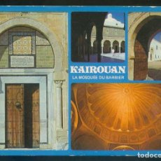 Postales: TÚNEZ. KAIROUAN. *LA MOSQUÉE DU BARBIER* ED. TANIT Nº 566. CIRCULADA 1982.. Lote 113957927