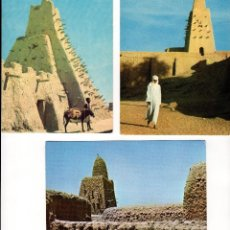 Postales: LOTE DE 33 POSTALES DE MALI - ÁFRICA SUBSAHARIANA. Lote 114519679