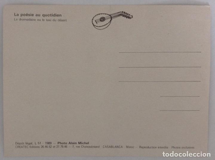 Postales: Le dromadaire ou le taxi du desert postal Photo Alain Michel - Foto 2 - 115099623