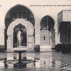 Postales: FEZ MARRUECOS - RESIDENCE GENERALE DE BOUDJALOUDE .. Lote 115873583