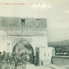 Postales: TETUAN PUERTA DE LA LUNETA PELOTON DE SOLDADOS. HACIA 1910.. Lote 115930255